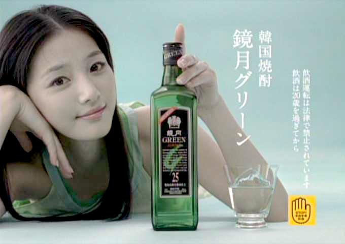 20071114_kyogetsu04
