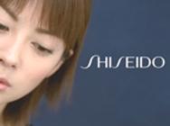 200812xx_shiseido1C