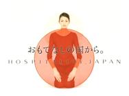 200812xx_shiseido2