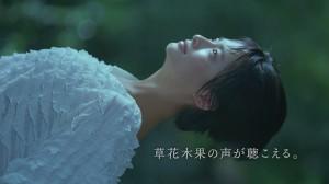 201101xx_草花木果_60sec.004