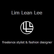 スタイリスト・ファッションエディターのリン リェン リー(Lim Lean Lee)