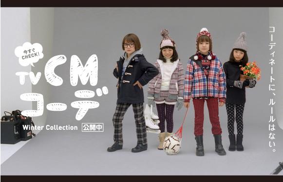 cm_cod_17