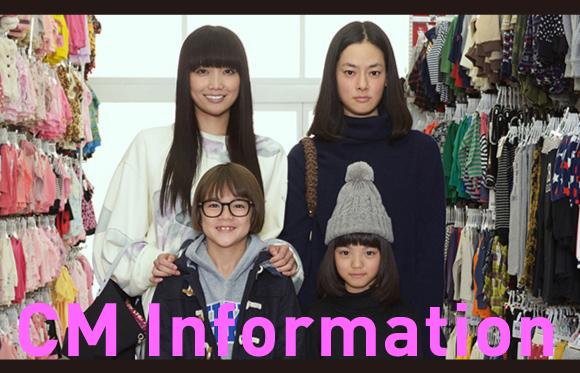 cm_info_03