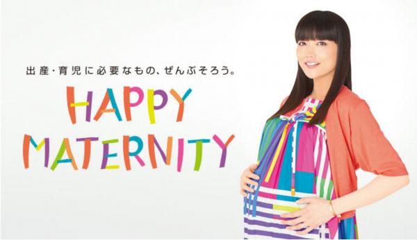 西松屋_HAPPY MATERNITY家族篇01