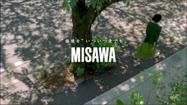 Misawahome20